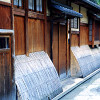 犬矢来 〜京都らしい風景