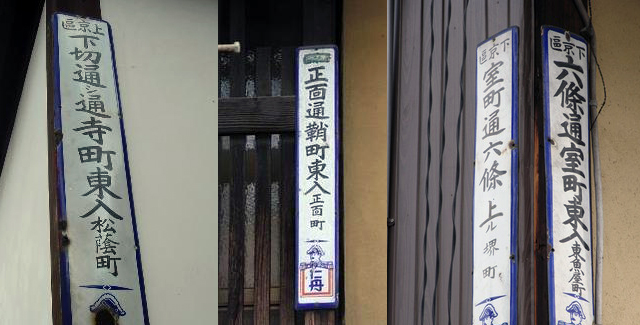 jyuusyo_hyouki 01