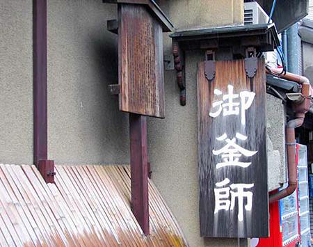 chimei_12-07