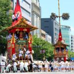 祇園祭 ~京都に夏が来る