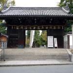 御幸宮神社 ~霊水が今も湧き出る神社