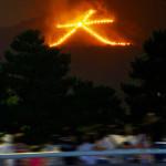 五山の送り火 ~謎多き、京の夏の風物詩