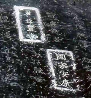 houkouji 04