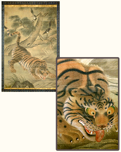 houonji 03