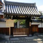 京都怪異譚 その10『百叩きの門~人のうめき声がするお寺の門』