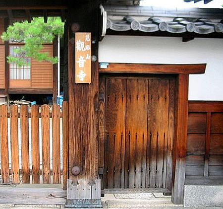 hyakutataki_no_mon 03