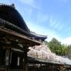 十輪寺 ~平安のプレイボーイゆかりの古刹