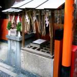 京都怪異譚 その4「鉄輪井~悪縁を絶ちきる井戸の水」
