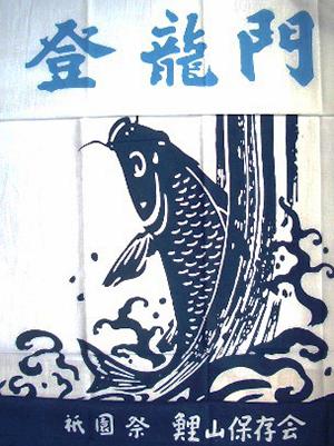 koiyama 03