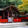 嵯峨野の野宮神社~恋愛成就のメッカ