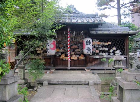 omote_kimon 03