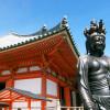 六波羅蜜寺 ~念仏の祖、空也上人ゆかりのお寺