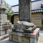 京都怪異譚 その24『藤原常行、鬼に出会う~尊勝陀羅尼の霊験』
