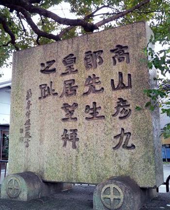 takayama_hikokuro 03