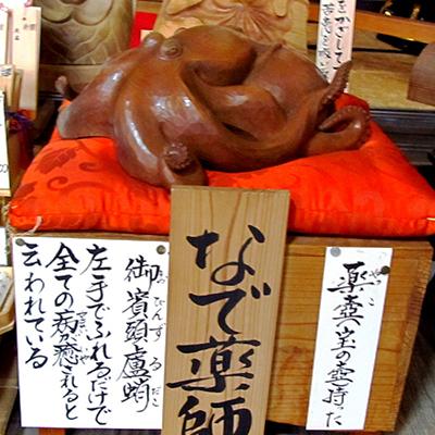 takoyakushido 03