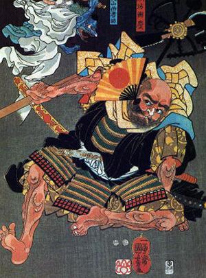 ushiwaka & benkei 03