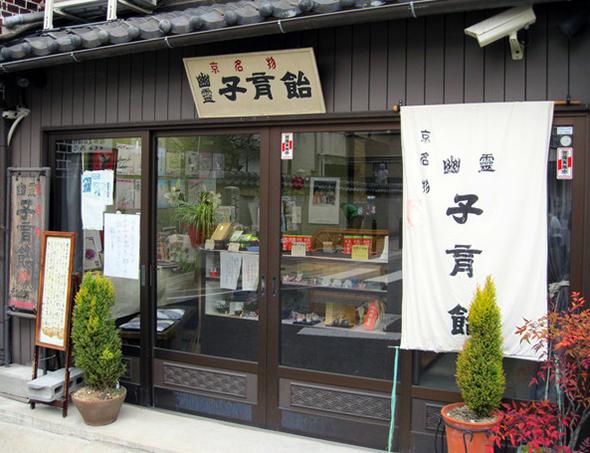 yuurei_kosodate_ame 01