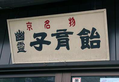 yuurei_kosodate_ame 02