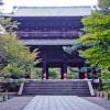京の七不思議 その16『南禅寺の七不思議』