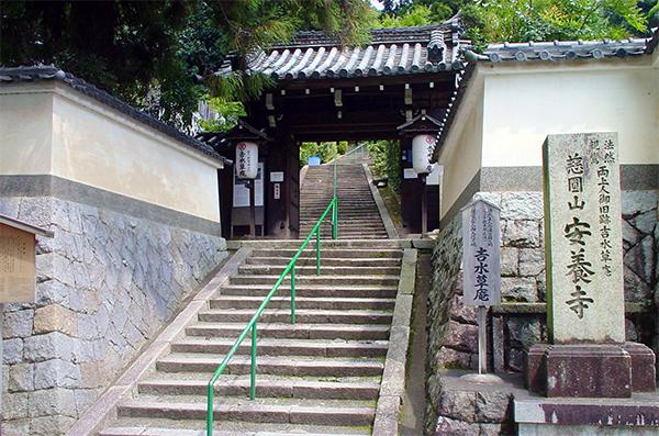 akouroushi_maruyamakaigi 04