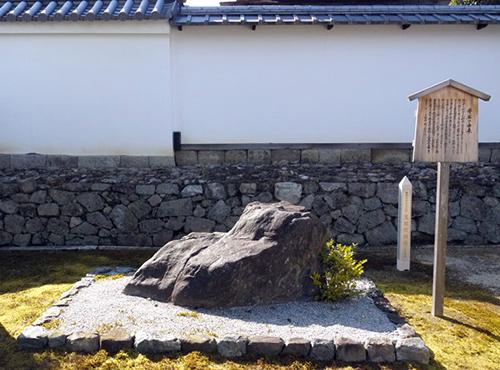myoushinji_nanafushigi 17