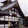 天龍寺 ~後醍醐天皇鎮魂の禅宗寺院