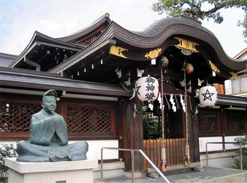 abeno_seimei-kaiitan 05