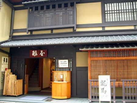 kiyamachi_dori 15
