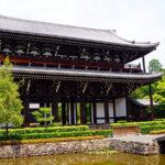 東福寺 ~脈々と受け継がれてきた禅文化に触れる