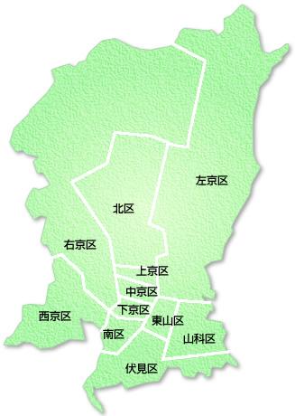 ������������������ ������ 215 trivia in kyoto