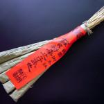 粽(ちまき)の話 〜祇園祭の縁起物