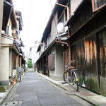 シリーズ『一風変わった京の地名』その5