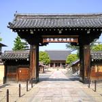 シリーズ『一風変わった京の地名』その8