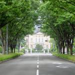 シリーズ『一風変わった京の地名』その12
