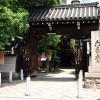 六角堂 ~ここは京都の中心!?