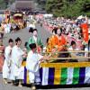 時代祭 ~2,000人が演じる雅らかな歴史絵巻