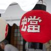 シリーズ『一風変わった京の地名』その14