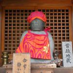 首振地蔵 ~祇園の芸妓さんに慕われたお地蔵さん