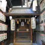 冠者殿社 ~歳末大売り出しの起源となった八坂神社の末社
